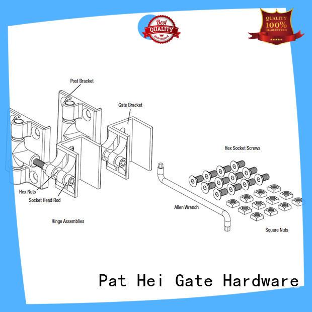 Pat Hei Gate Hardware aluminum metal gate hinges gate sale