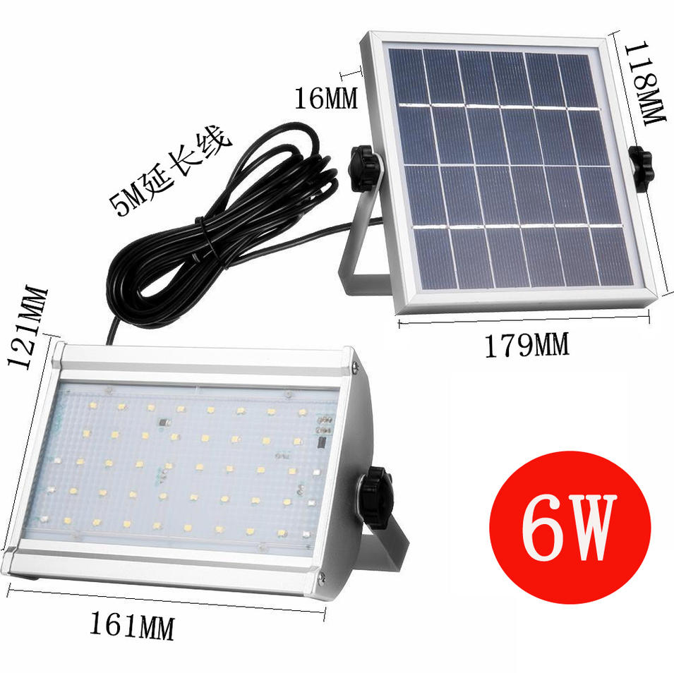 46 lamp solar remote control microwave induction lamp(6W)