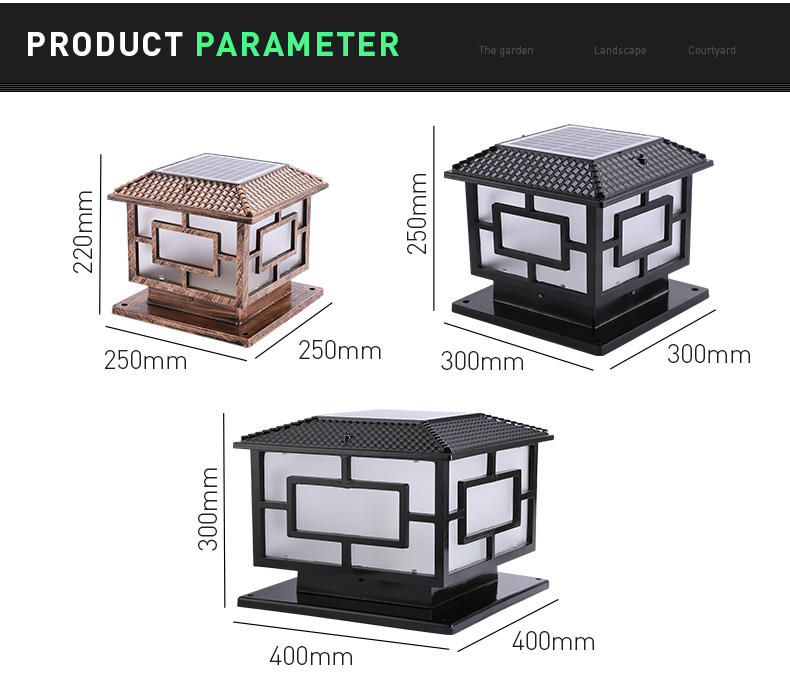 Pat Hei Gate Hardware new design garden pillar lights awarded supplier for garden